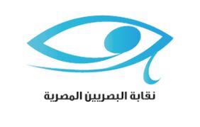 جمعية ونقابة البصرين المصرية